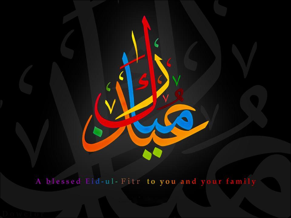 Brahvi Sms Collection On Eid Brahvi Time