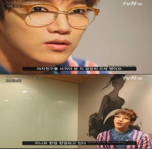 Jun-K Satu Anggota 2PM Sedang menjalin Hubungan