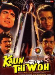 Aakhir Kaun Thi Woh? (2000)