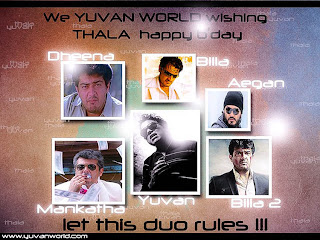 Thala Yuvan songs composed