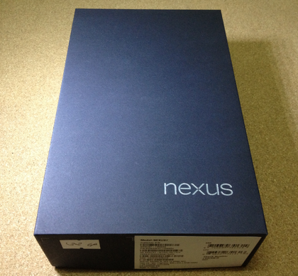 google nexus 7 philippines, nexus 7 box