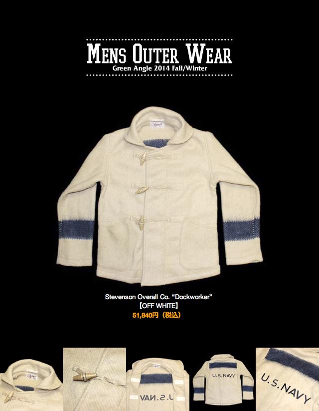 stevensonoverallco dockworker outerwear greenangle ga 14fw menstyle グリーンアングル スティーブンソンオーバーオール