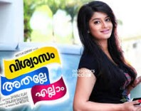 Viswasamathalle 2015 Malayalam Movie Watch Online