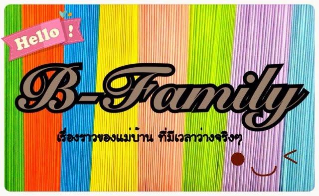 B-Family