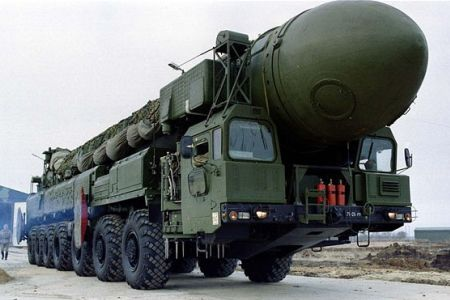 Contoh Makalah: Tipe Senjata Nuklir