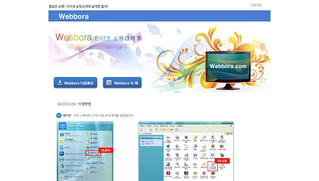 Webbora
