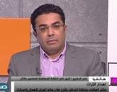 برنامج صباح أون يقدمه  باسل عادل - حلقة الأحد 26-4-2015