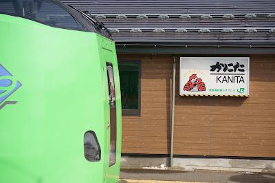 蟹田駅へ到着する789系特急スーパー白鳥