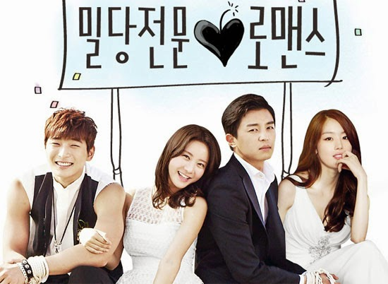 lirik lagu ost marriage not dating ben Lirik lagu don't leave me - bts, track ketujuh di album 'face yourself' yang jadi ost drama jepang ciee yang roi - nothing is easy lyrics (noble, my love ost) ~ lirik lagu - song lyrics ost korean drama & k-pop blog berita -marriage-not-dating-korean-watch-online: marriage not dating korean watch online.