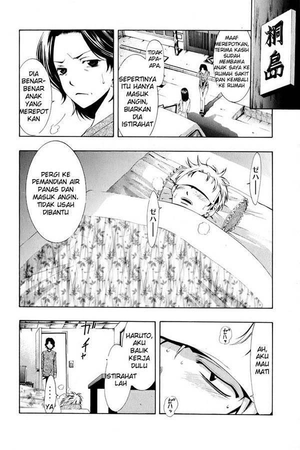 Manga Kimi Ni Iru Machi 06 page 9