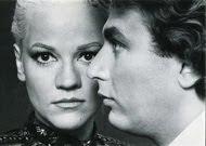 Montage Fatal, 1982