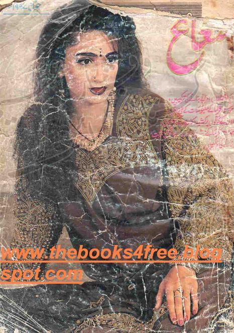 shuaa digest june 1997 pdf complete download read online shuaa digest