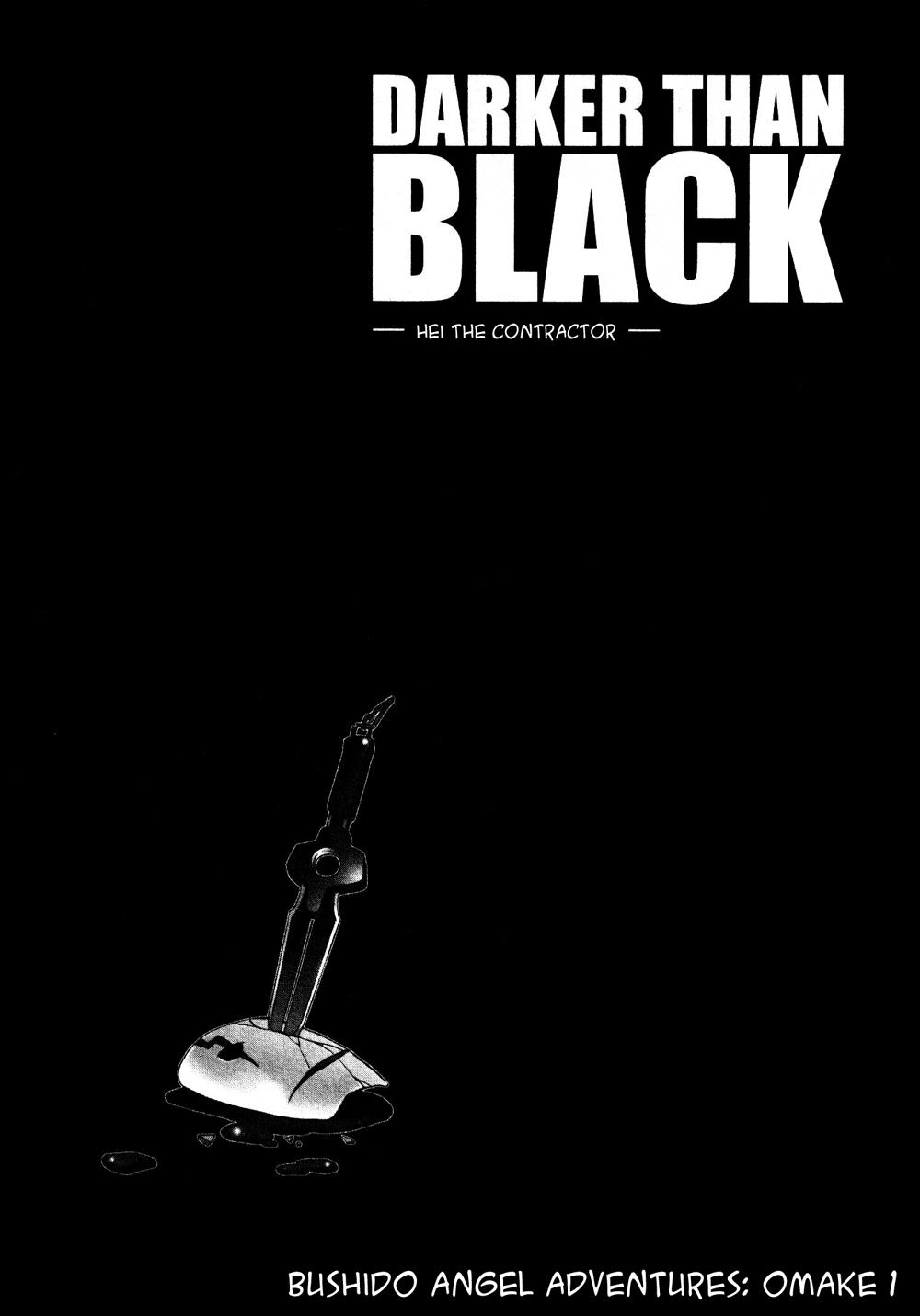 Darker than BLACK - Chapter 9.5 - 2