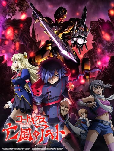 Code Geass: Boukoku No Akito Bluray
