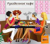 http://vikawish.blogspot.ru/2015/09/52.html