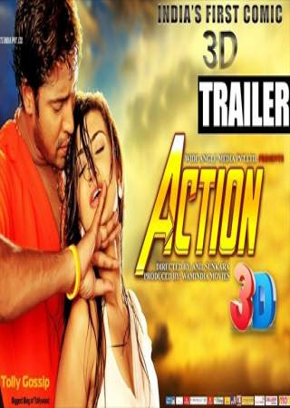Poster Of Action 3D In Hindi Dubbed 300MB Compressed Small Size Pc Movie Free Download Only At songspk.link