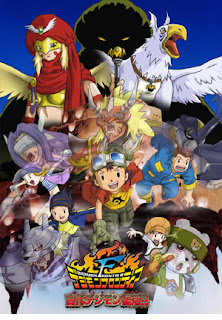 Digimon 4 Frontier - (Latino) (MP4 Celular) (MF) ~ RESUBIDO