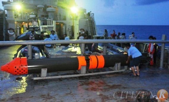 Torpedo KRI Cakra-401