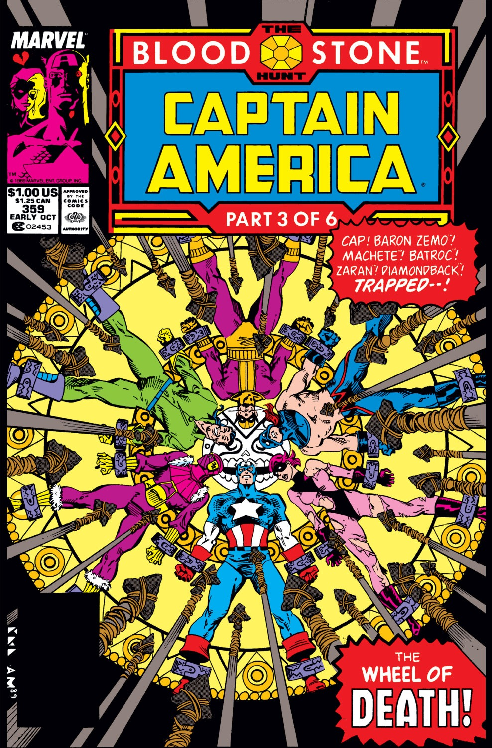 Captain America (1968) Issue #359 #292 - English 1