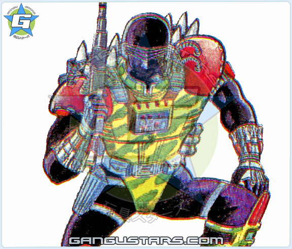 G.I.Joe Japan Takara タカラ, G.I.ジョー 1986 Snake Eyes
