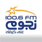 Listening Nogoom Fm Online Radio