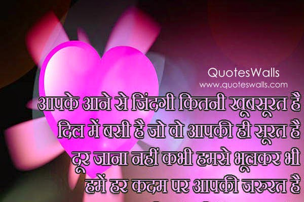 Sweet Love Shayari for Mangetar