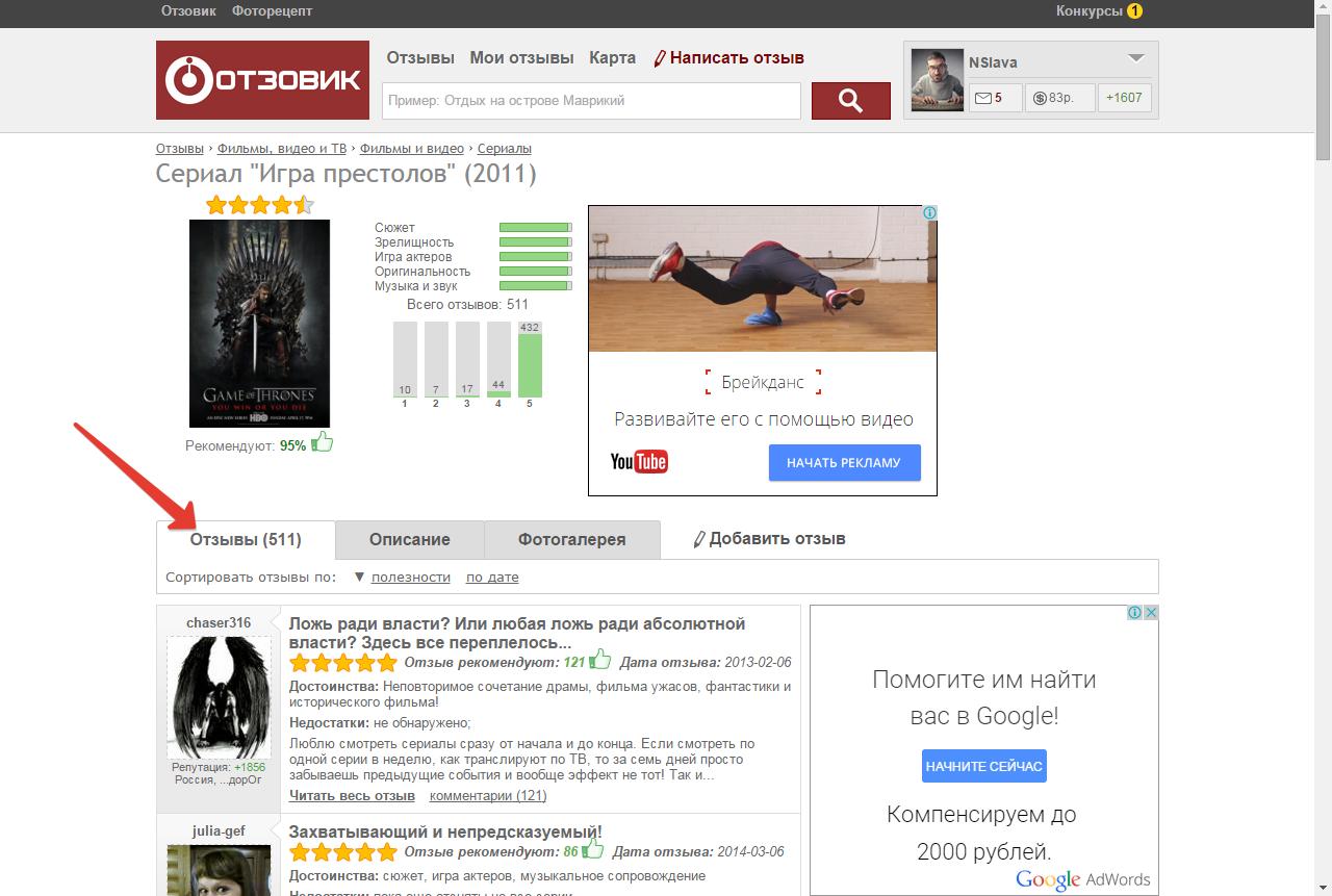 CheckerBrute на GTA V- YouTube Прокси Юса Под Чекер Social Club