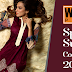 Latest Spring Dresses 2014 for Women by Warda Designer
