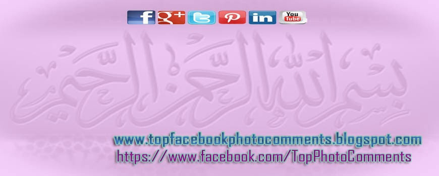 Top Facebook Photo Comments (Bangla, English, Hindi)