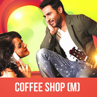 Coffee Shop (Male Version) Lyrics - Happy Go Lucky