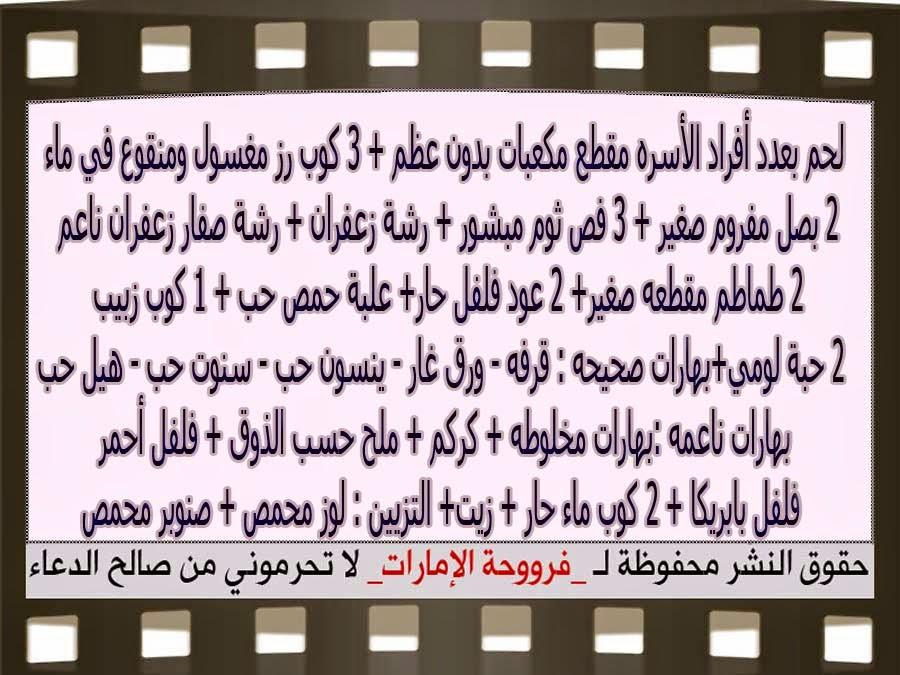 http://2.bp.blogspot.com/-9a5-aDjnL8k/VLzccNOnNFI/AAAAAAAAFtk/zyR9nDA1Yw8/s1600/3.jpg