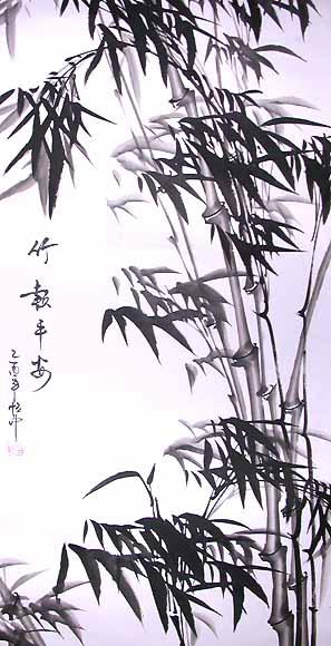 Art Chinese Bamboo Painting