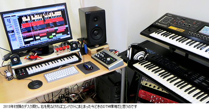 2013 My Room