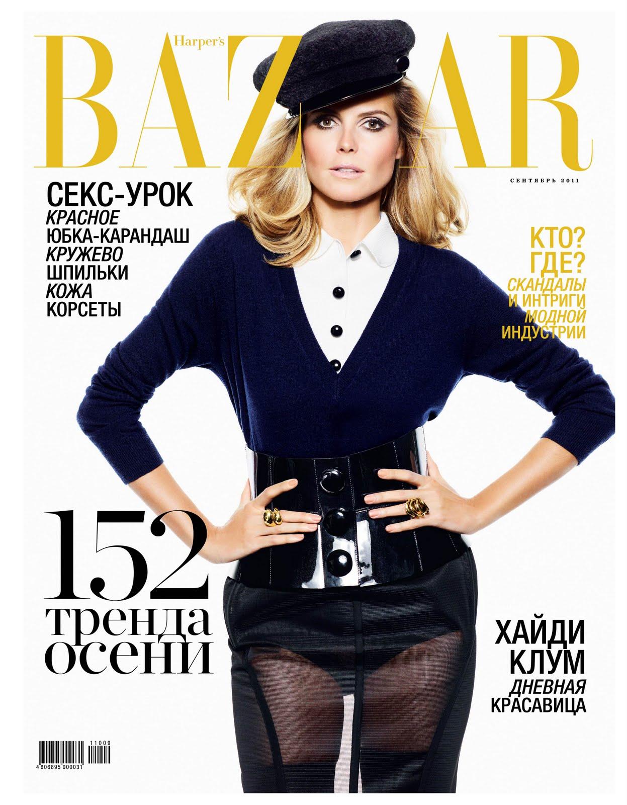 http://2.bp.blogspot.com/-9aRwPArAt5c/TkyDRAevcFI/AAAAAAAASpQ/4-Ae79DWBUY/s1600/heidi-klum-russia-harpers-bazaar-september-2011-%2Bvuitton.jpg