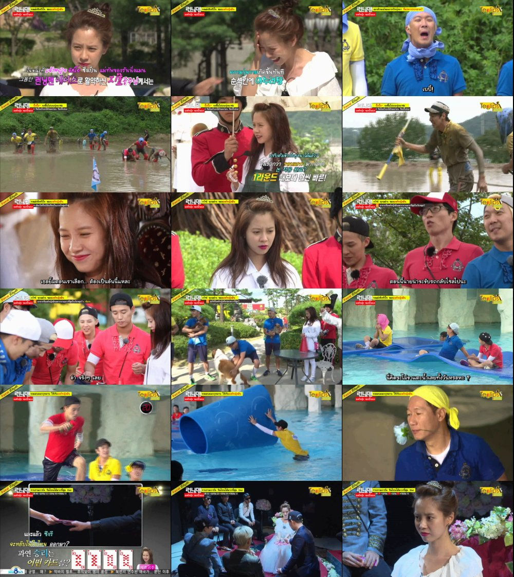 Runningman Sub Thai EP163