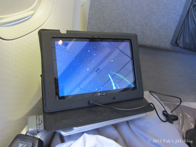 AA 767-200 business class IFE unit
