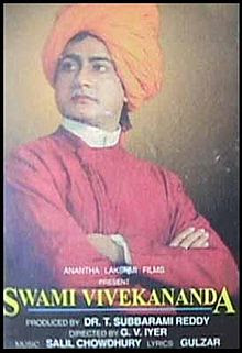 Swami Vivekananda (1995) - Hindi Movie