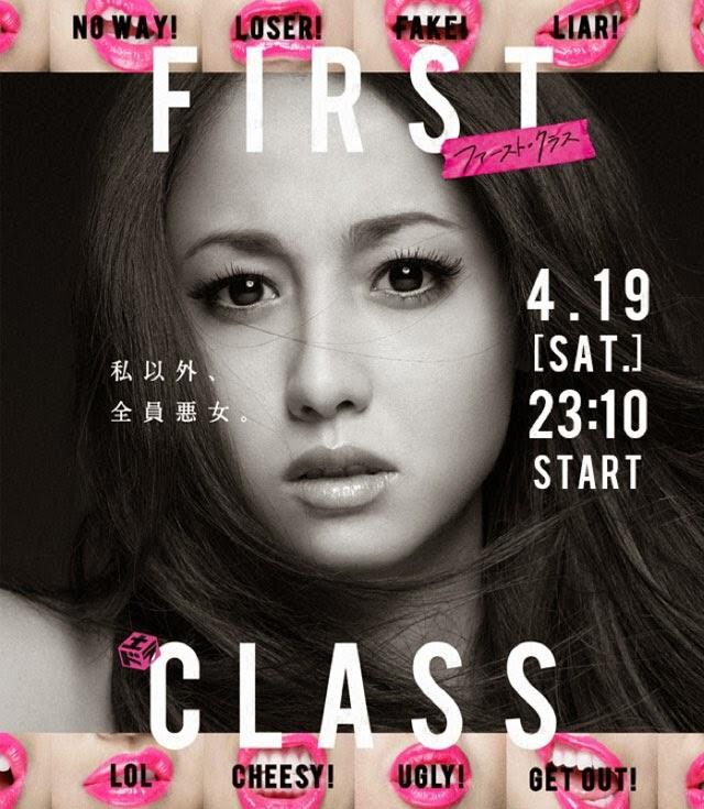 Jdrama First Class
