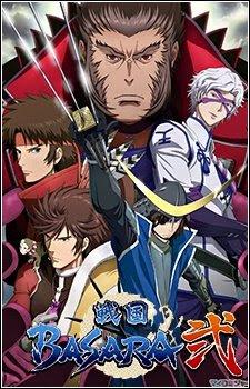 Sengoku basara season 1&2 [COMPLETE] (Paket Hemat 55-60 MB) Sengoku%2BBasara%2BNi
