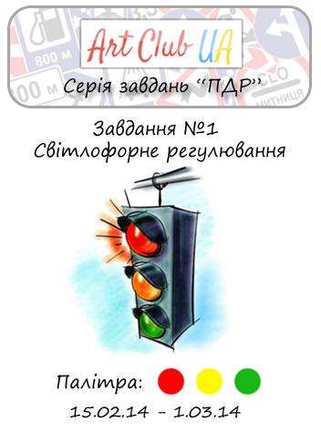 http://talya-club.blogspot.com/2014/02/1.html