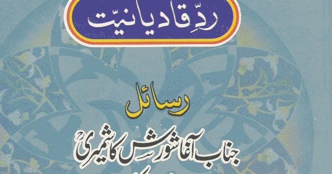 ebooks free download pdf novels in hindi