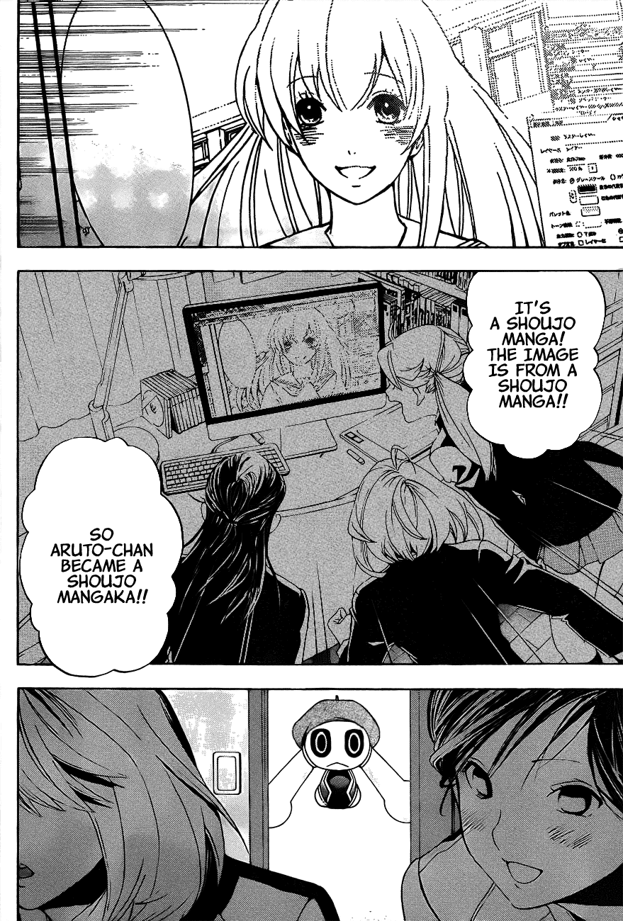 G-Maru Edition - Chapter 18