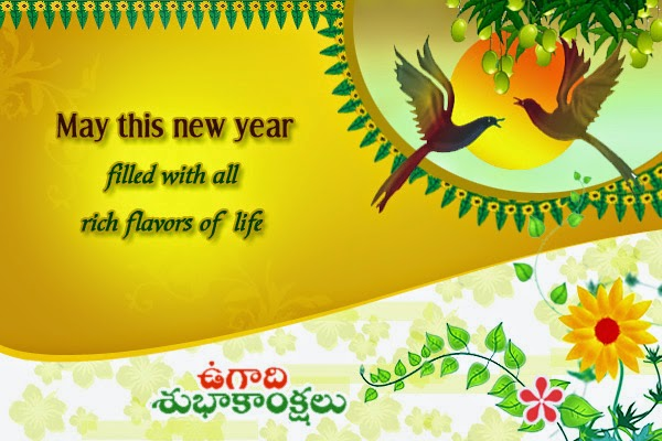 Ugadi-Greetings-2015-telugu-2