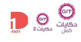 مواعيد وقنوات عرض مسلسل خلف الله 2013 - للفنان نور الشريف