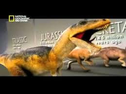 الفيلم الوثائقي تطور الديناصورات