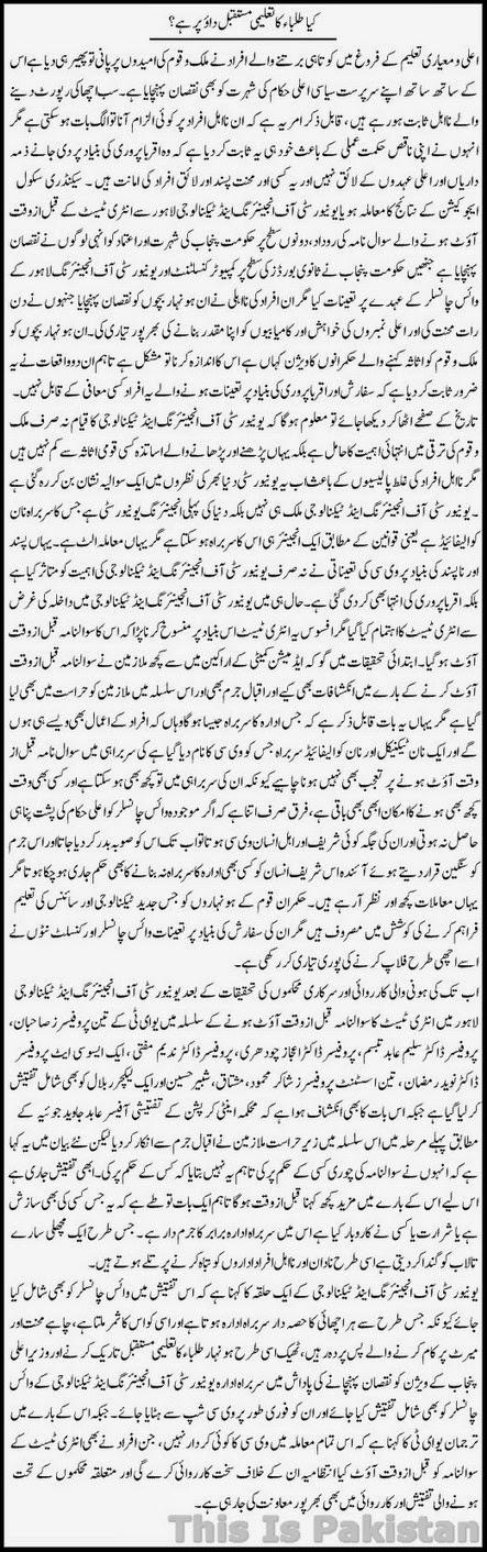 Khoobsurat Design Aqwal E Zareen Wallpapers in Urdu