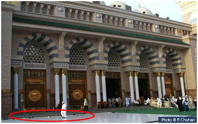 """the message of peace in prophet's 2013-10-11 prophet muhammad (peace be upon him)  (prophet's uncle)  that i have conveyed your message to your people"""" (reference: see al-bukhari,."""