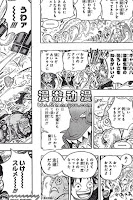 One Piece 635 Spoilers One Piece 636 Spoilers One Piece 636 Confirmed Spoilers One Piece 636 Raw Scans One Piece 636 Manga