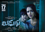 Budugu movie wallpapers-thumbnail-2