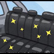 ピカピカの車の座席のイラスト